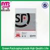 professional design service selfadhesive envelope plain document enclosed