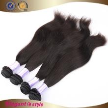 The winter new fashion style wholesale hight quality virgin brazilian hair 4pcs lot cheap
