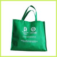 green clear Organ Bag Non Woven Bag Gusset Bag