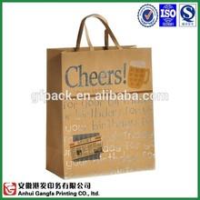 fancy craft wholesale paper party bags