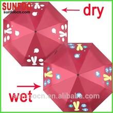 creative decorative umbrella umbrella change color with the rain
