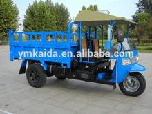 motorcycle truck 3-wheel gasoline engine motor