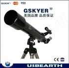 Gskyer high-powered telescope night vision HD Getting professional deep space stargazing 70700 HIGH QUALITY