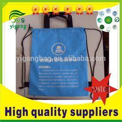 High quality hot sale black high-grade gem bag/jewelry bag