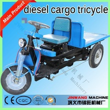 three wheel diesel motor tricycle/durable three wheel diesel motor tricycle