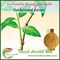 Touchhealthy liefern kräuter-extraktion reine sandelholzpulver, reine sandelholzpulver