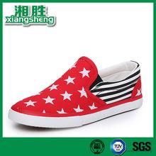 Xiangsheng Womens Canvas Slip on Shoes Flats
