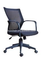 mould seat foam , plastic office chair