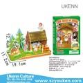 De papel 3d modelo puzzles/rompecabezas el nacimiento de jesús diy 3d de papel juguetes artesanales