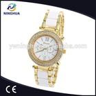 Alibaba Express Geneva Newest Model Ladies Wrist Watch