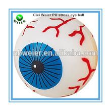 6.3cm PU toy foam eyeball stress ball/soft toy PU stress eyeball for kids&adults/soft gifts PU foam eyeball ball