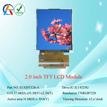 2.0 inch display small 176*(RGB)*220 whiout TP TFT lcd display