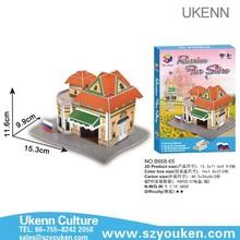 3d paper educational toys image & unique RUSSIAN FUR STORE 3d paper jigsaw puzzle for children