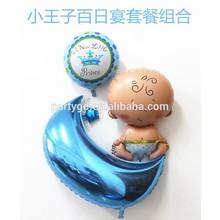 Set Of 4pcs Baby Boy Shower Prince balloons baby boy birthday balloon
