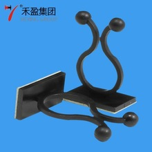 Heying Plastic wire tie Electrical mount Wire saddle wire clip KL-11