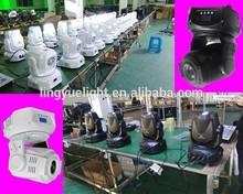 guangzhou manufacturer mini 60w spot moving led