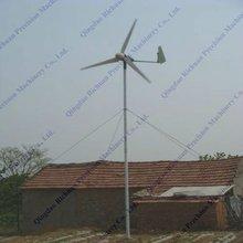 small max power 450w wind power generator price