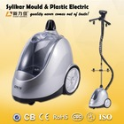 Compact 110V-220V Fabric National Steam Electric Iron