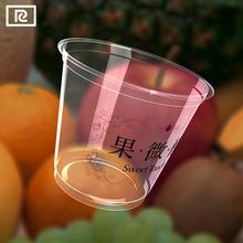 R170-t pla 5oz 150ml biyobozunur plastik bardaklar- tek yoğurt kapları