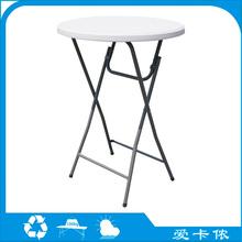 Interactive Folding Counter Plastic Bar Table