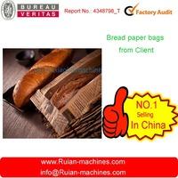 recycled paper bag making machine
