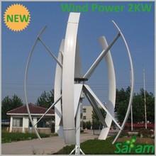 Long Lifespan Low Noise 2KW VAWT Home Build Wind Turbine