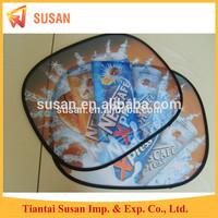 side window sunshade sun protection for car windows Susan tiantai Zhejiang