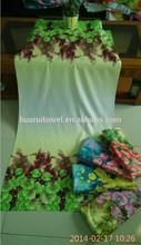 Absorbent microfiber beach towel