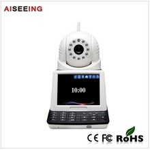 Support email alarm Privacy protection PTZ surveillance camera