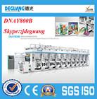 DNAY800B Bopp ,cpp ,pvc ,pet,pe film Auto Register Gravure Printing Machine (Rotogravure Machine)