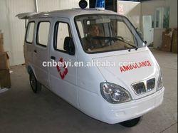 China 175CC cheap three wheel ambulance manufacturer motorcycle ambulance tricycle factory ambulance 4x4 with CCC certificate