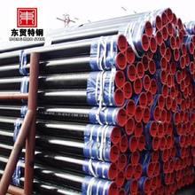 alibaba steel trading