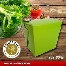 square bottom disposable paper lunch box,design your own takeaway box food container