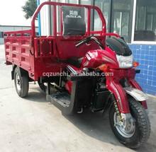 250cc 3 wheel motorbike/three wheel bike/three wheel vehicle
