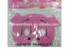 Funny mask toy for festival & patty,cartoon EVA mask
