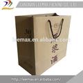 china proveedor de alta calidad de la máquina de papel kraft bolsa