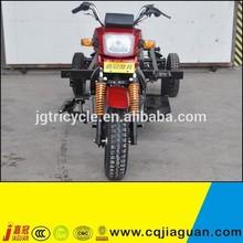Bajaj Three Wheel Motorcycle