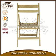 Beach Steel Folding Chairs Overstocks