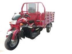 250cc three wheeler motorcycle/three wheel motorbike/motor tricycle for cargo