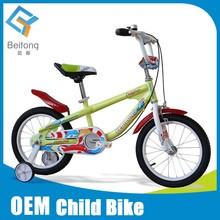 new style alibaba express bike