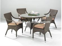 PE Rattan/Wicker 4 seats small round table