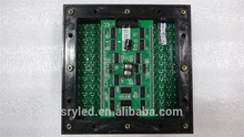 SRY outdoor rental p10 led display module p10 led big chips outdoor entertainment competitive price