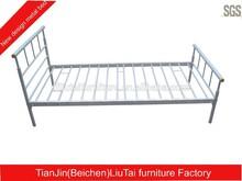 2015 metal slat bed base - mattress support frame -- metal bed base