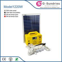 Energy saving high power 500 watt solar panel system