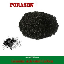 Hote sells Granular balck activated coal