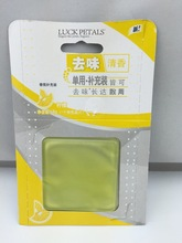 hangging long last scent membrane air freshener with good quality