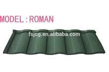 Good sale 2014 Stone coated metal roof tile