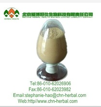 high quality, highly concentrated, contains hydrogen, sheep placenta extract