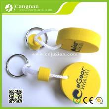 promotion custom EVA keyring,eva key rings