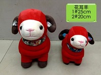 New Year red stuffed sheep hot sale soft toys sheep soft toy lamb delicate soft